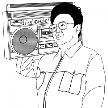 Future Relic, Kim Jong Illin, Kim Jong Ill, hip hop, boombox, rap, 80s, cassette tape, mixtape, mix tape, North Korea, communist dictator